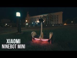 Транспорт будущего - Xiaomi Ninebot Mini. Исповедь наездника гироскутера.