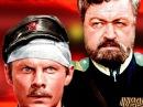 Даурия серия 2 2 (советский фильм драма 1972 год)
