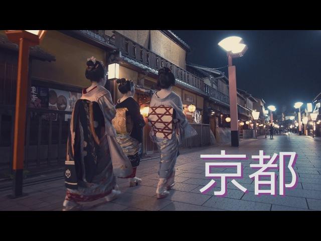 京都の夜動画 - The Night Scene of Kyoto (SONY a7S2 4K Pilotfly H2 ジンバル)
