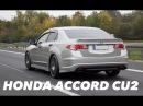 TYPE D MOVIES - Honda Accord CU2 CL7