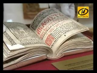 Уникальная коллекция кириллических книг