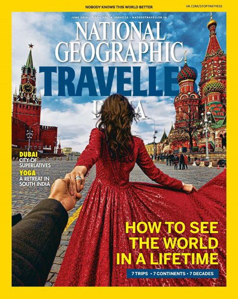 National Geographic Traveller India - June 2016 vk.com