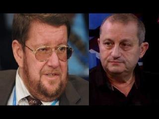 Евгений Сатановский и Яков Кедми про теракт в Брюсселе