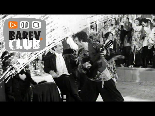 Из за чести Арменфильм 1956 г русский язык