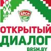 Моя Беларусь - мой выбор