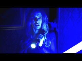 И гаснет свет... - Русский трейлер 2 (HD)