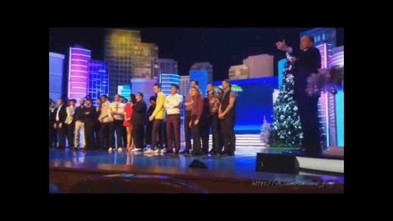 КВН 2015 Финал на Бис Разминка с залом