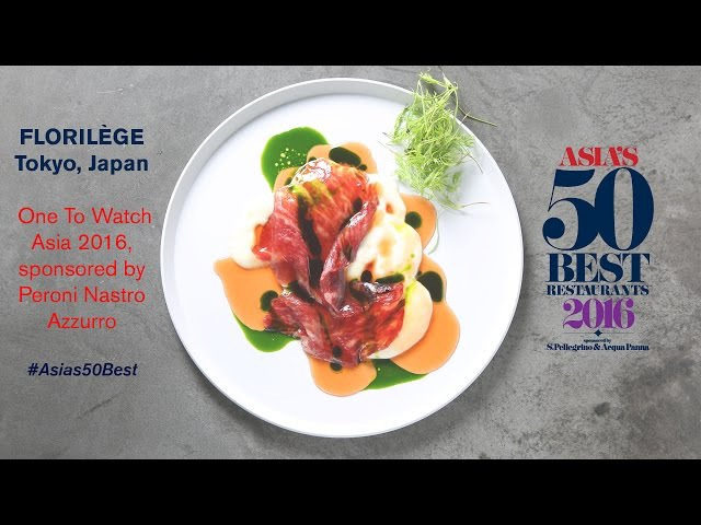 Florilège, Tokyo - Asias One To Watch Award 2016