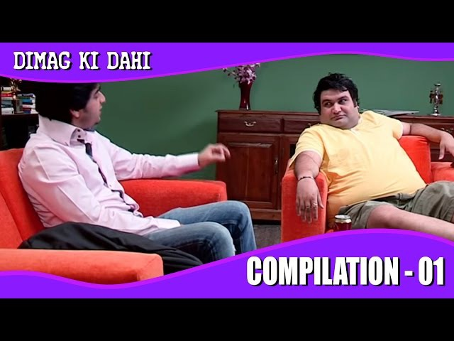 Dimag Ki Dahi Compilation 01 Funny Comedy Video Comedy One