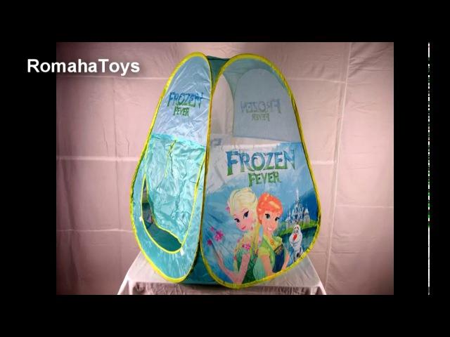 Детская палатка Frozen - как собрать палатку домик. Видео инструкция.