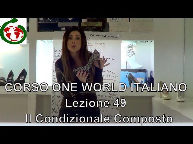 One World Italiano - Lezione 49 - Avrei voluto comprare queste scarpe