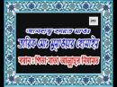 Bangla waaz by Maw Tariq Monowar Hossain Pita Mata Allah ar Niyamat Music Vision World