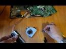 Чистка и замена термопасты в ноутбуке ASUS K53E