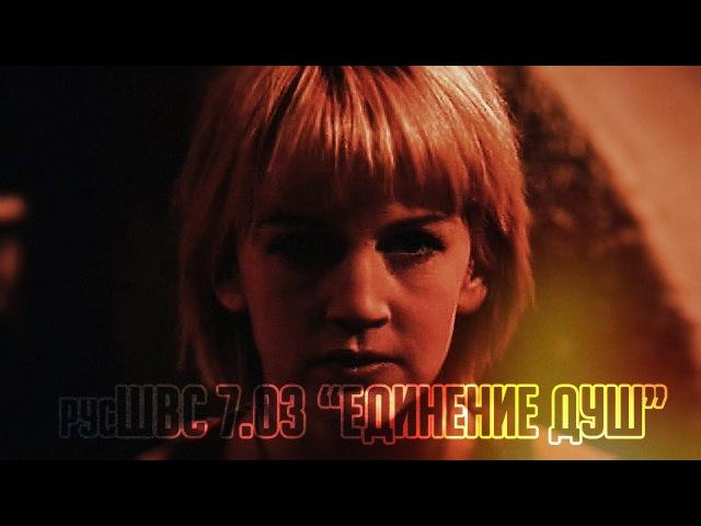Xena Warrior Princess promo s7e03 Rus'SVS Зена Королева воинов промо s7e03 РусШВС