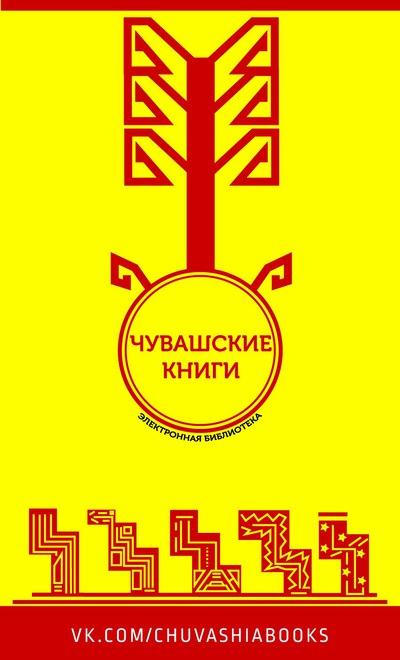 Днем рождения, приколы на чувашском языке картинки