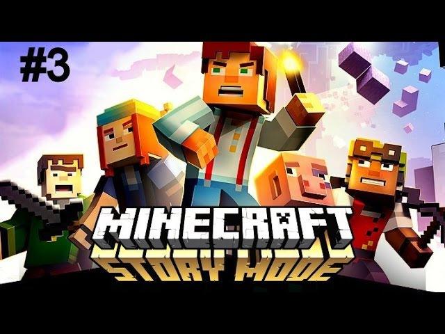 Прохождение Minecraft Story Mode ►За Эльгорд ► 3