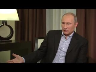 Путин  Если им можно украсть миллиарды, почему мне нельзя утащить ..