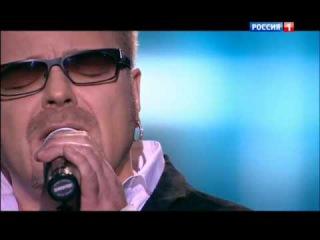 Владимир Пресняков - Романс( Юбилейный концерт И. Николаева\)