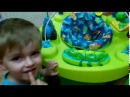 Игровой центр ExerSaucer Evenflo