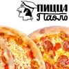 Пицца Паоло   Pizza Paolo