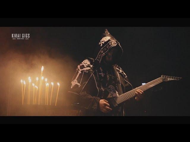 Batushka Ектения III Премудрость Live@Monteray Kiev 28 05 2016 multicam