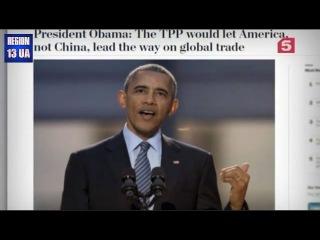 Громкие заявления Барака Обамы: США диктует правила своей игры на мировом рынке