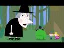 3x38 - Duelo de brujas