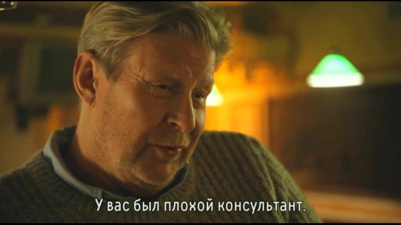 СЕБАСТЬЯН БЕРГМАН СЕЗОН 2 СЕРИЯ 1