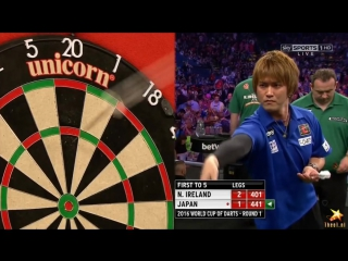 Northern Ireland vs Japan (PDC World Cup of Darts 2016 / First Round)