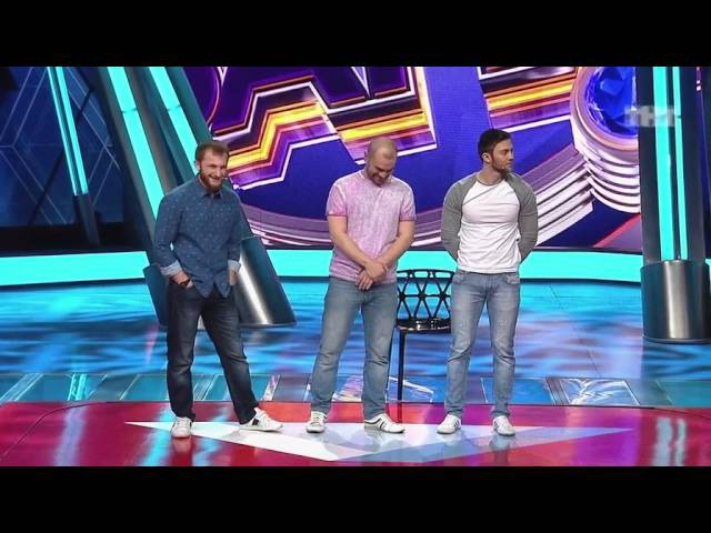 Comedy Баттл Последний сезон Трио Томми Ли Джонс 2 тур