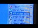 HP IPAQ RX 3715