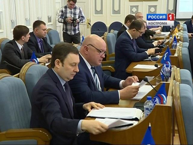 В Костромской области законодательно закрепят понятие «социальное предпринима...