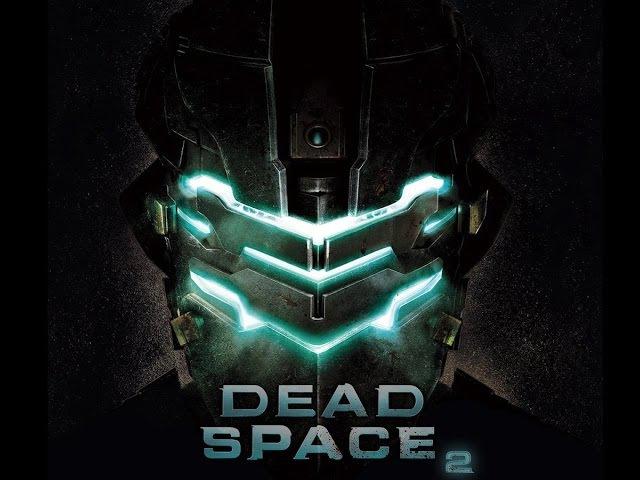 Dead Space 2 Глава4