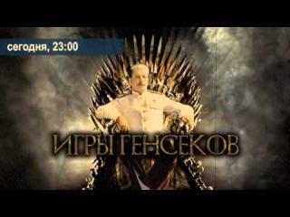 Команда КВН «Юрфак» в 1/4 финала УКВН