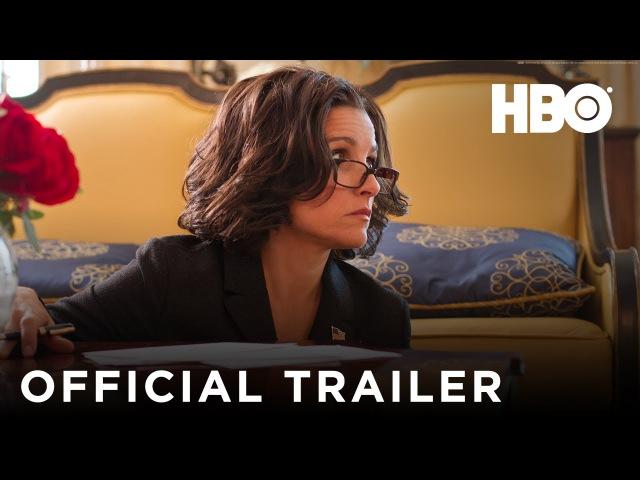 Veep Season 1 Trailer Official HBO UK