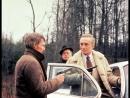Der Stoff aus dem die Träume sind 1972 Alfred Vohrer