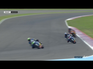 MotoGP Argentina ()
