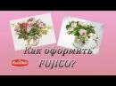 Вышивка готовые работы Fujico Розы и земляника и Голландские розы. Оформление выши