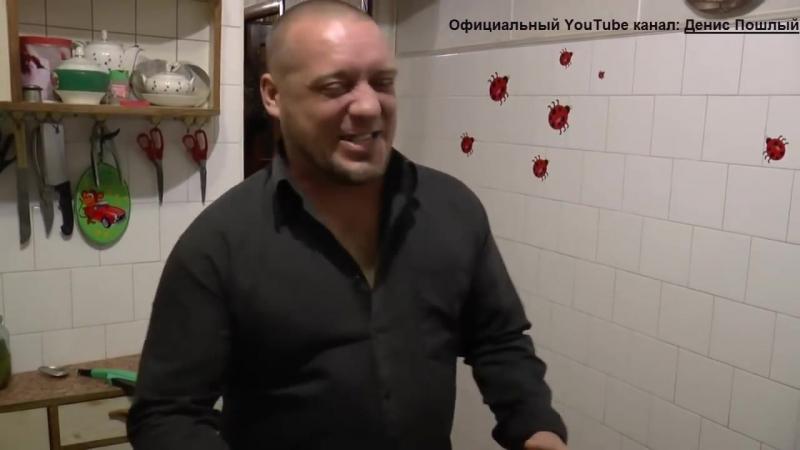 Анекдот Про Волка И Осла Денис Пошлый