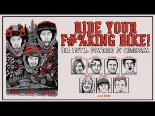 FOX MTB   RIDE YOUR F#%KING BIKE! TRAILER   FEATURING KIRT VOREIS, JOSH LEWIS AND JOSH BRYCELAND