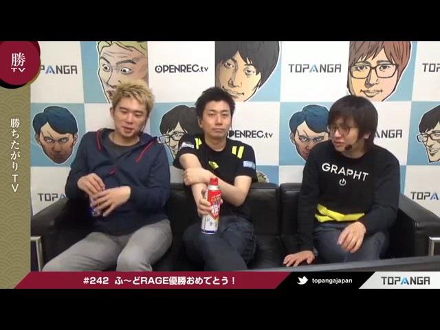 SFV Kachigatari TV 242 20170613 ft Haitani and Fuudo