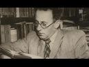 1 Уроки литературы с Борисом Ланиным Гроссман Жизнь и судьба