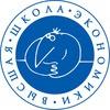 Иностранный абитуриент НИУ ВШЭ — Санкт-Петербург