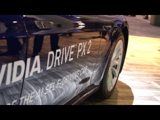 NVIDIA на CES 2017 - что мы показывали на стенде