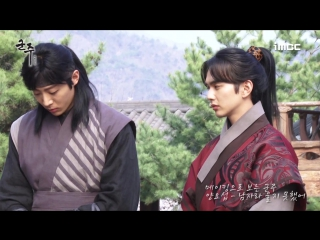 Ю Сын Хо на съёмках дорамы Правитель: хозяин маски.