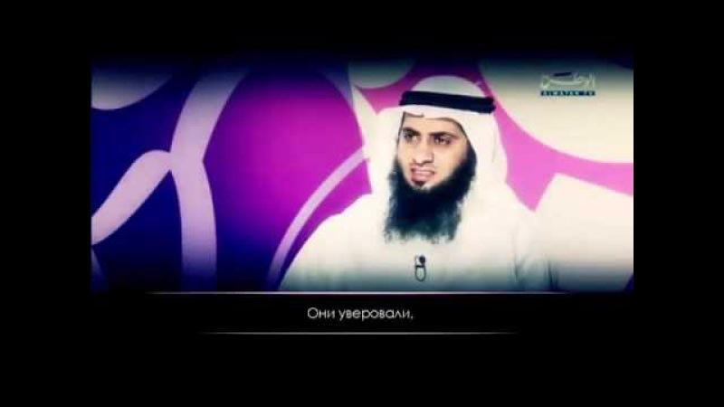 Құран тыңдап жүрейік ағайын Утешение сердец Мансур ас Салими Quran Mansur as Salimi