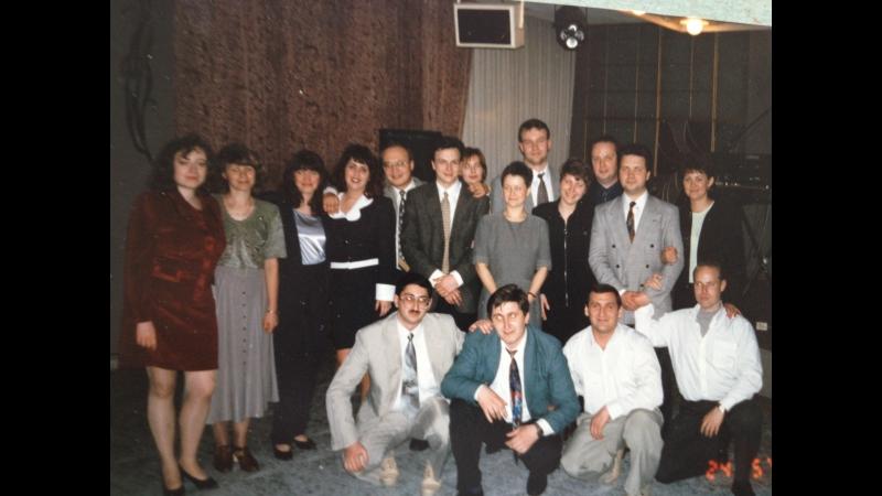 МХТИ 1987-1992