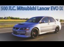 DT LIVE Тест 500 л с Mitsubishi Lancer EVO IX