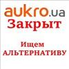 Альтернативы Аукро  Замена Aukro  Аукционы