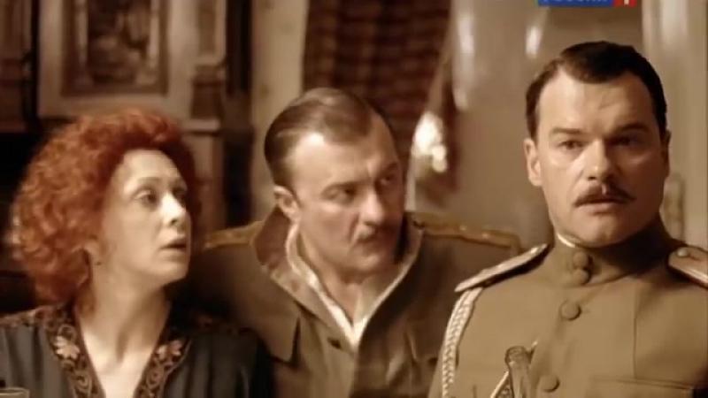 Белая гвардия 2012 1 серия из 4